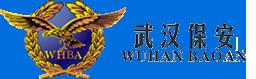 武汉橘子视频破解版在线看集团有限公司